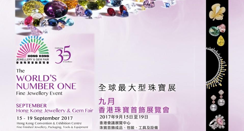 SEPTEMBER Hong Kong Jewellery & Gem Fair 2017