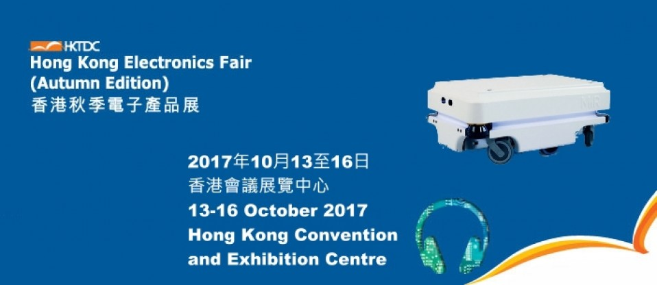 Hong Kong Electronic Fair (Autumn Edition) 2017