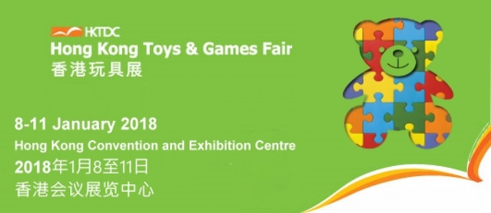 Hong Kong Toys & Games Fair 2018