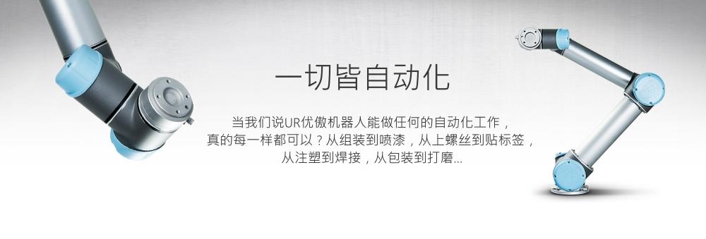 slide-1-chinese
