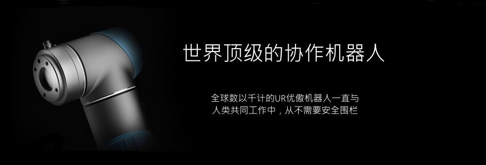 slide-3-chinese