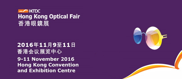 2016OpticalFair