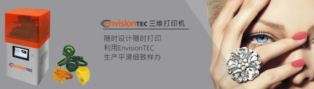 EnvisiontecBanner20180409_chinese